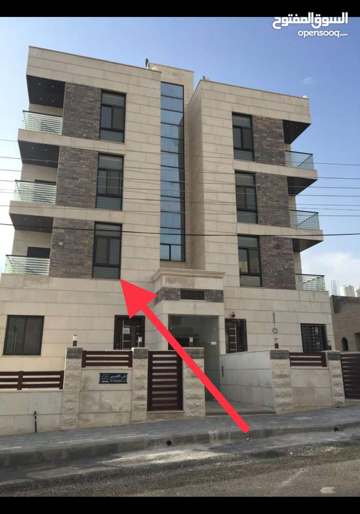 شقة 188منر طابق اول جديدة مقابل جامعة البتراء 105الاف