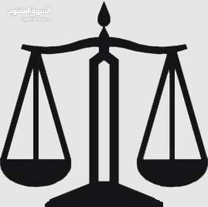 مطلوب مدرس لتعليم مصطلحات وعقود قانونية باللغة الانجليزية