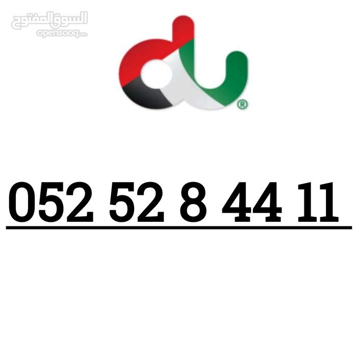 call or chat