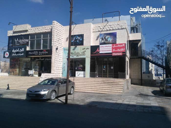 محل تجاري للإيجار في الشميساني بمساحة 57 متر مربع تقريباً (بدون خلو)