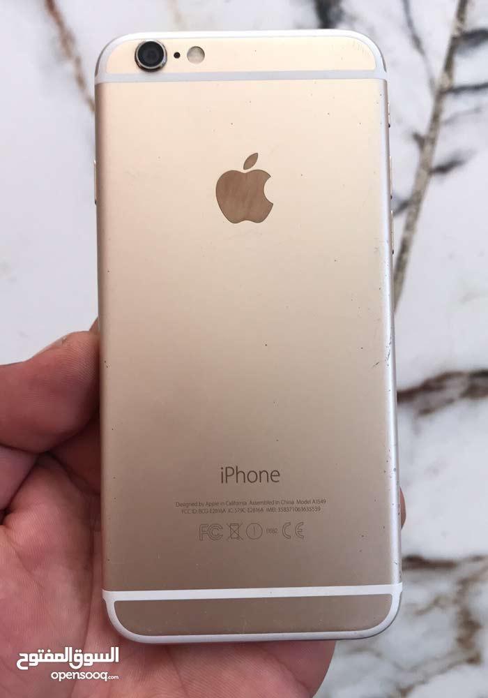 Apple  device in Najaf