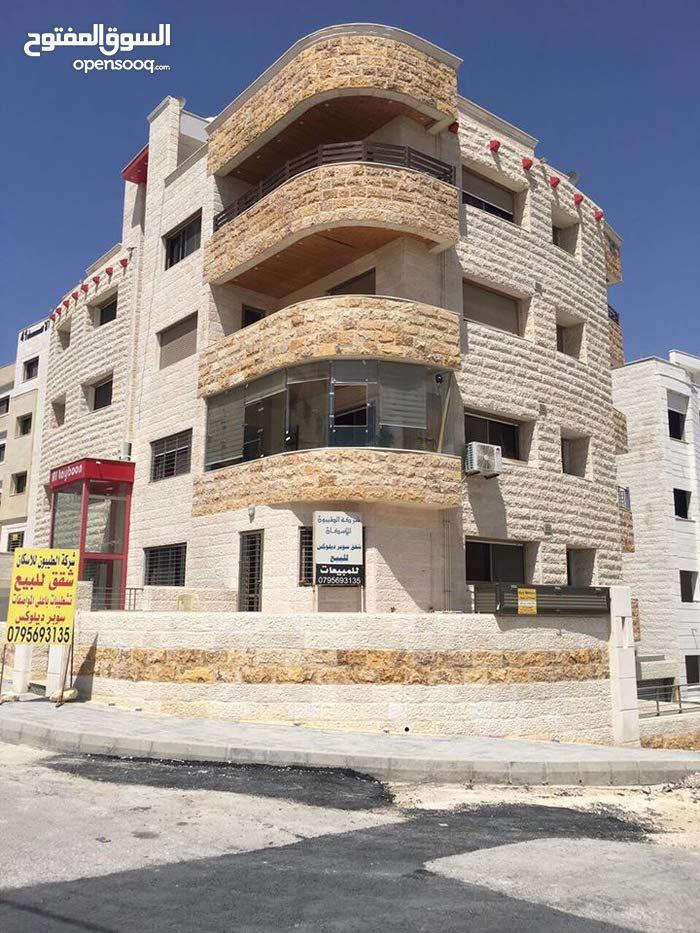 شقق في اعلى نقطة في منطقة ربوة عبدون مساحة 150-145 متر باسعار مغرية
