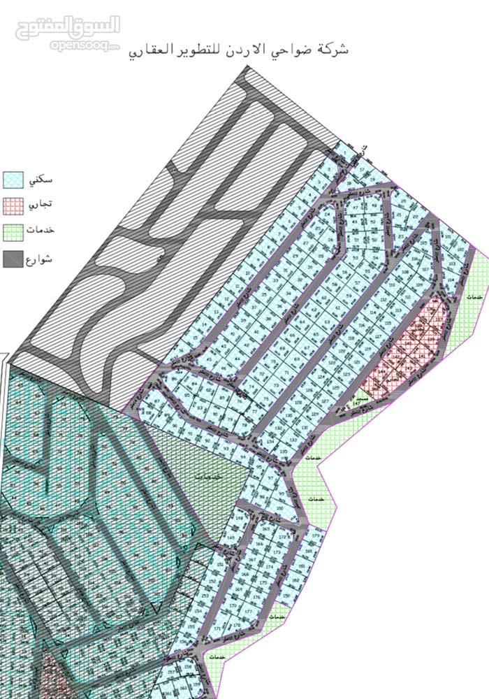اراضي للبيع ضمن مشروع اسكاني