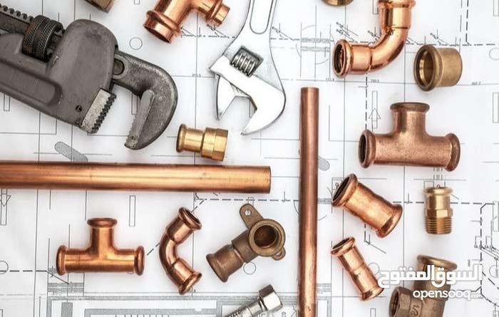 Any plumbing home service call me 31036428