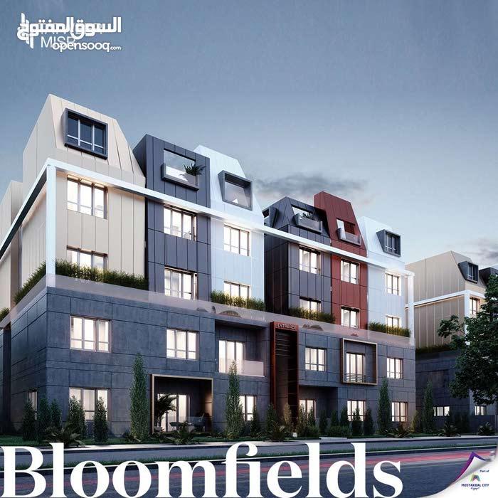 كمبوندBloomFildes من شركة تطوير مصر فيلا للمستقبل داخل مدينة المستقبل