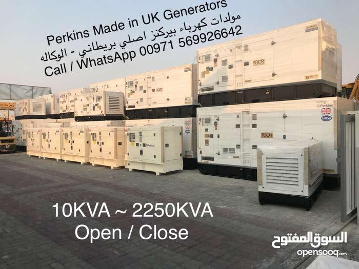 Perkins Made in UK Generators - مولدات كهرباء بيركنز اصلي بريطاني - الوكاله