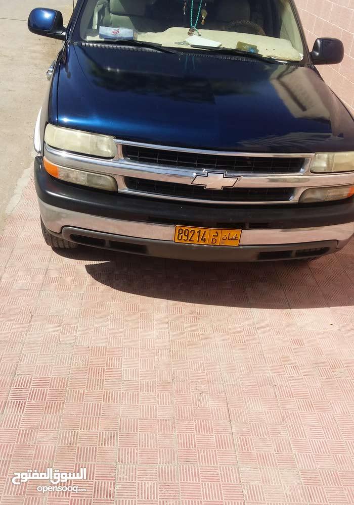 Chevrolet Suburban 2001 For Sale