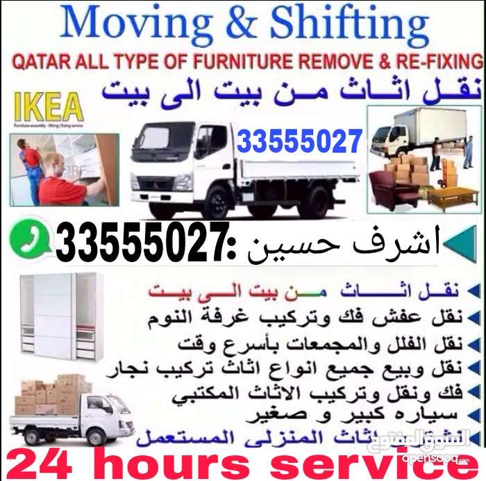 Shifting house items & Carpenter