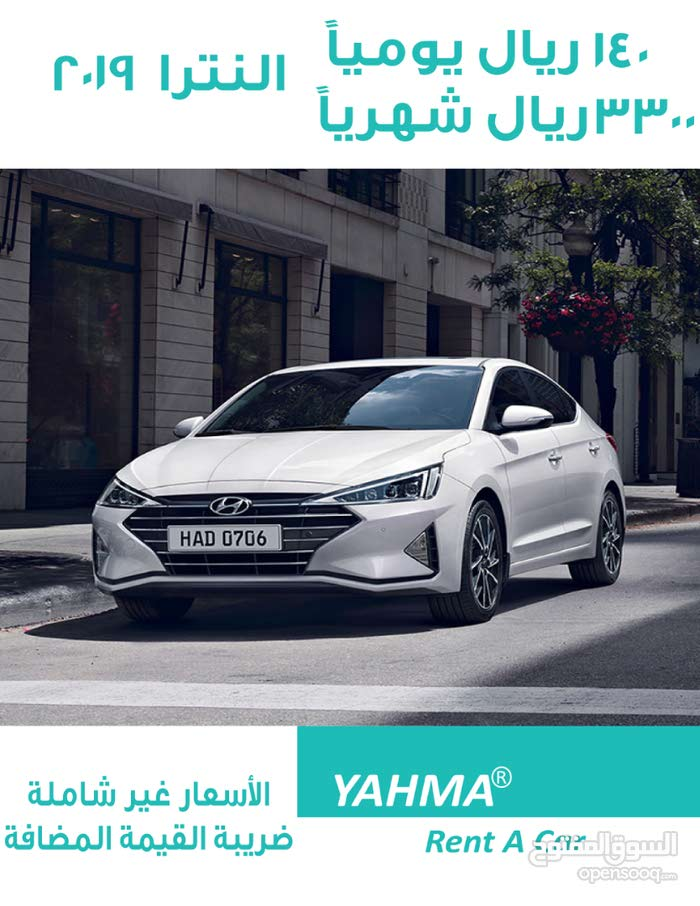 Automatic White Hyundai 2019 for rent