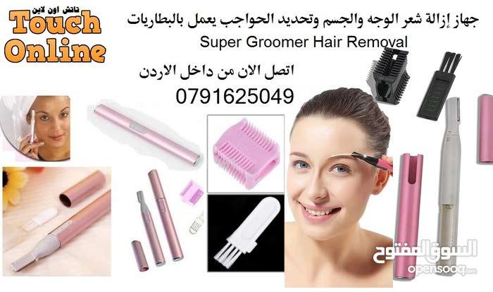 جهاز إزالة شعر الوجه والجسم وتحديد الحواجب يعمل بالبطاريات القلم السحري Super Gr