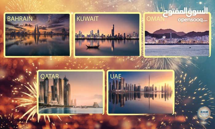 تأشيرات وإقامات دول الخليج