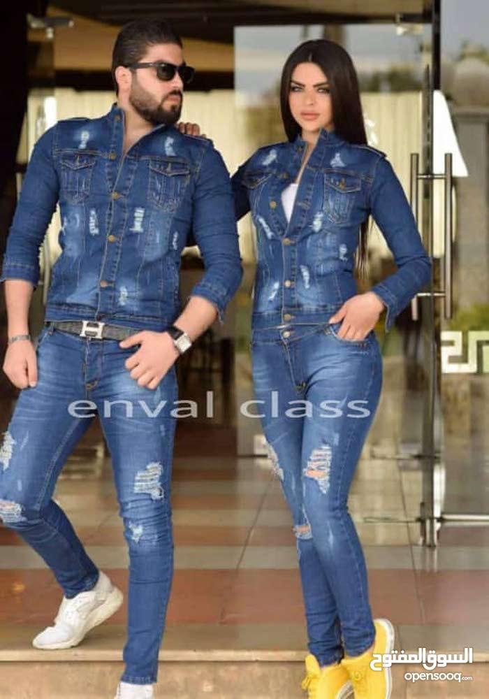 كوبلز جينز