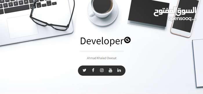 تصميم وتطوير البرامج والمواقع الالكترونية