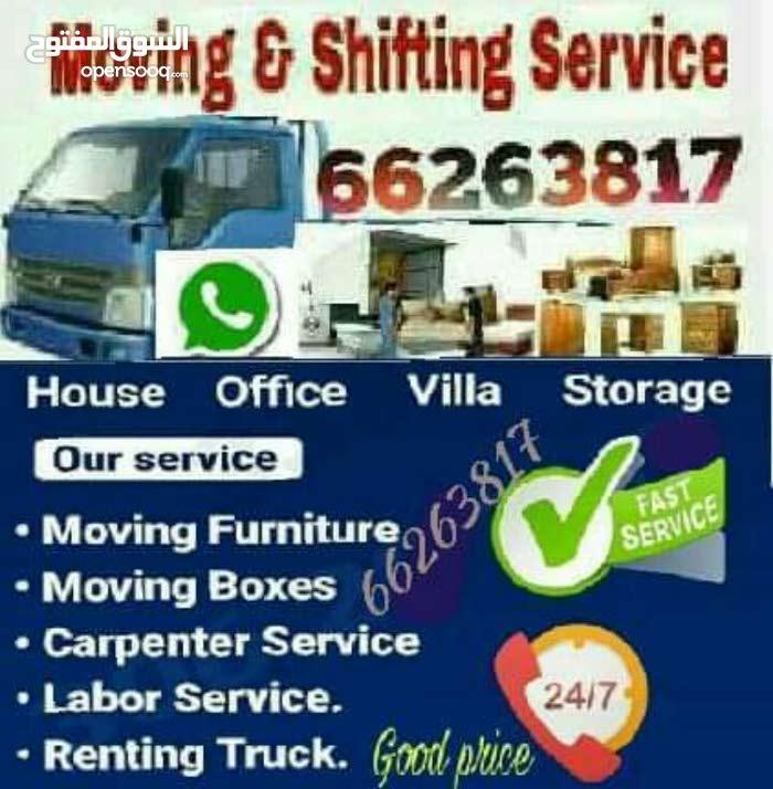Transportation and Shifting