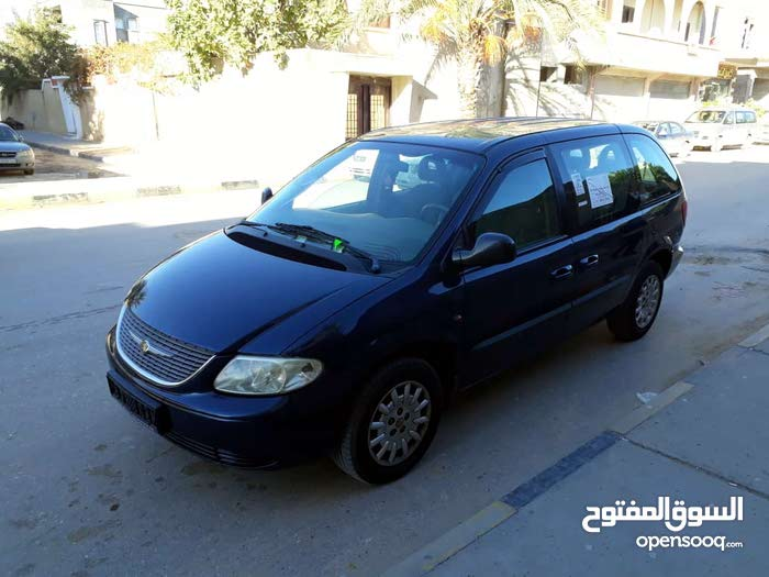 Used 2005 Chrysler Voyager for sale at best price