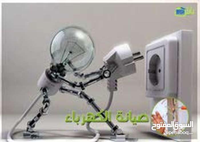 Electricité des maisons