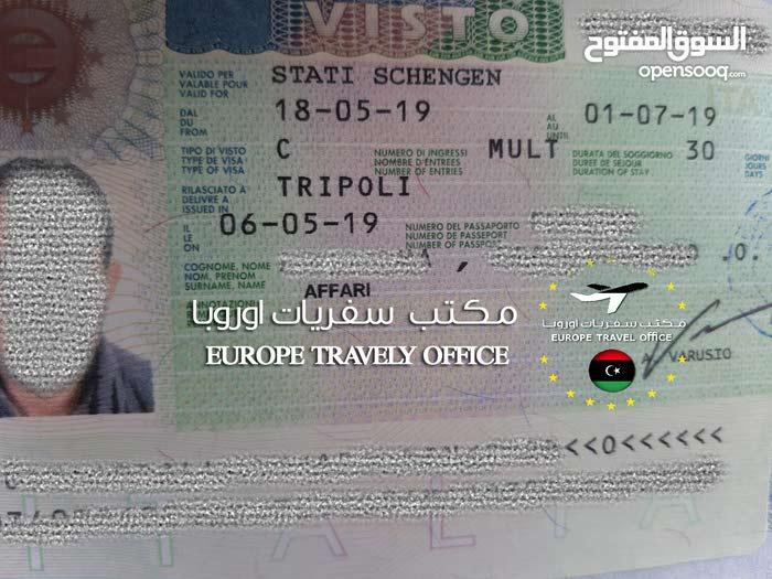 حجز مواعيد في السفارة الأيطالية في طرابلس
