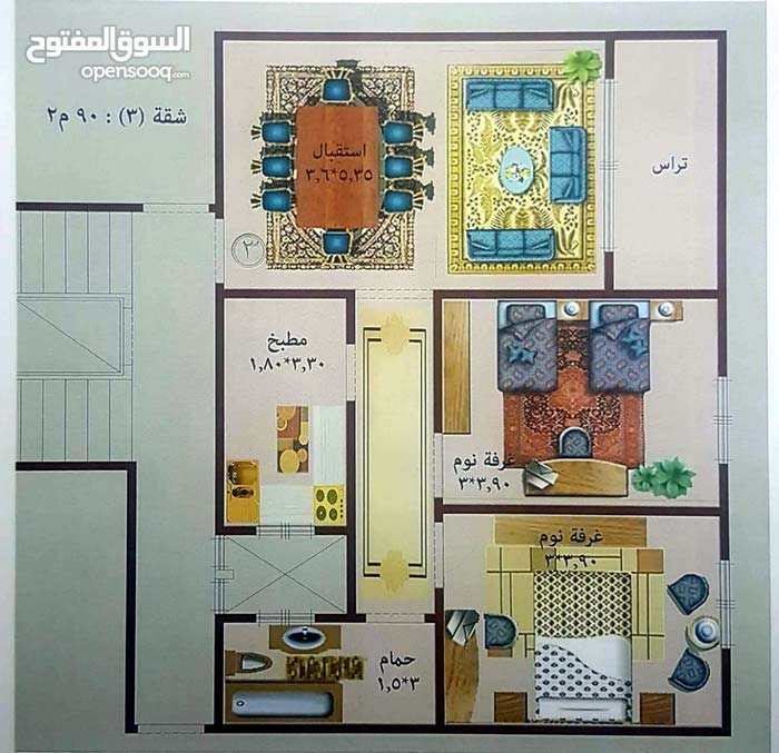 apartment for sale in Mansoura