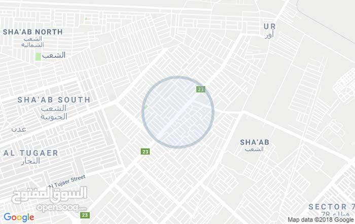 شقه للبيع في بغداد