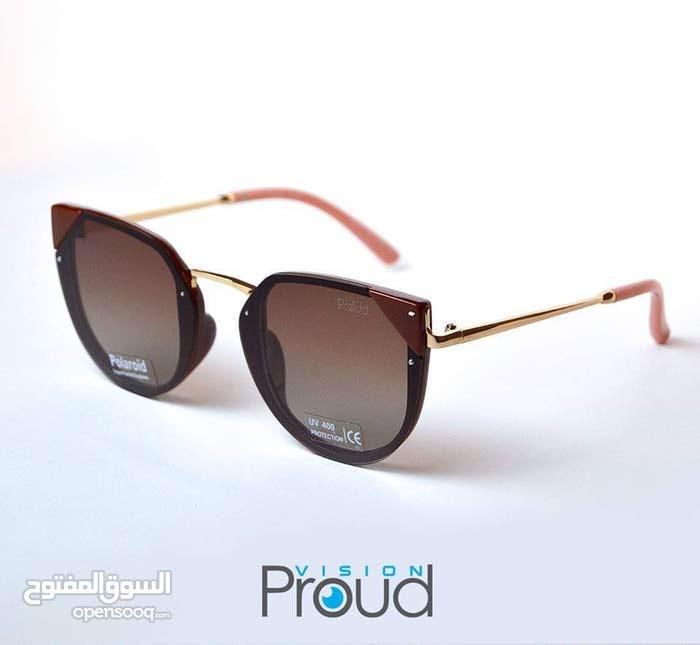proud vision الاصلية بطبقة حماية 400 UV
