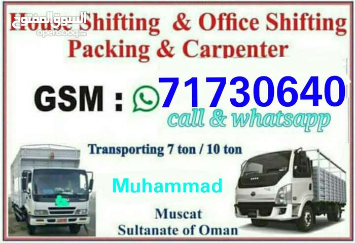 muscat movers and house shifting