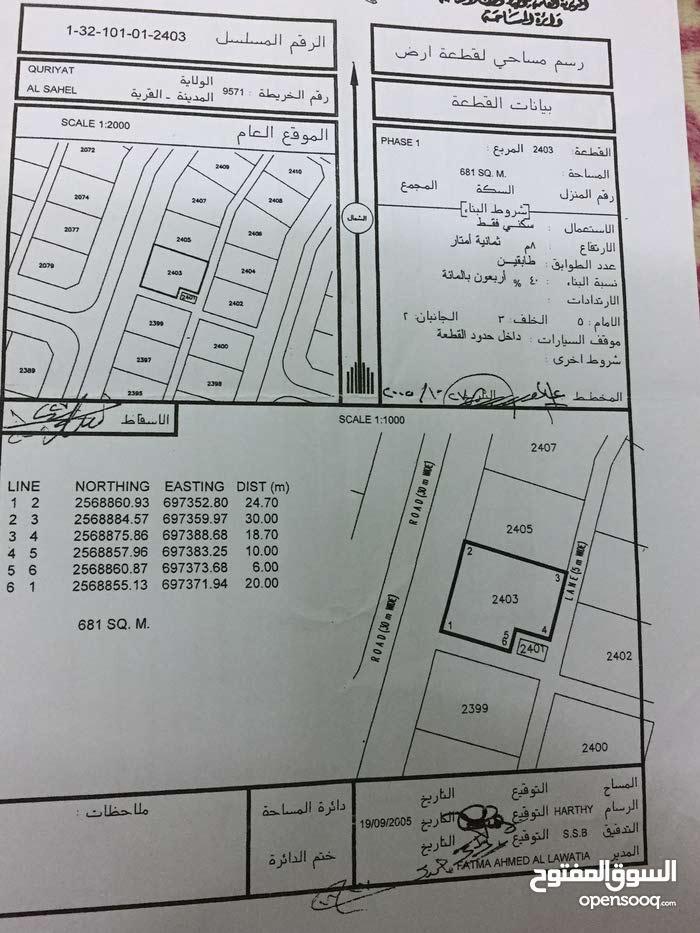 للبيع ارض مخطط ساحل قريات رقم 2403