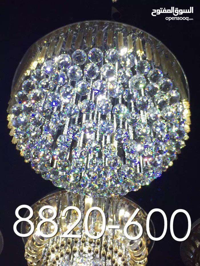 Lighting - Chandeliers - Table Lamps for sale available in Sahab