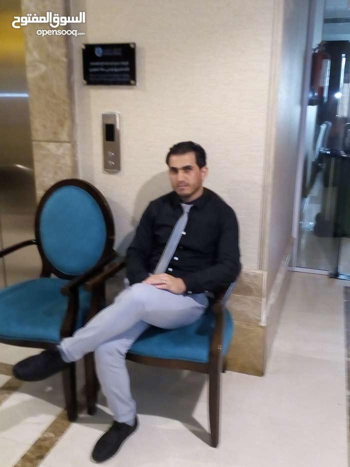 شاب سوري زيارة