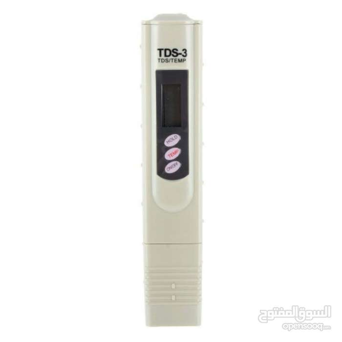 جهاز قياس نسبة المواد الصلبه في الماء tds meter