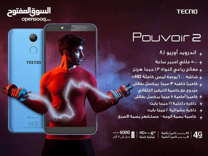 New Huawei  for sale in Zarqa