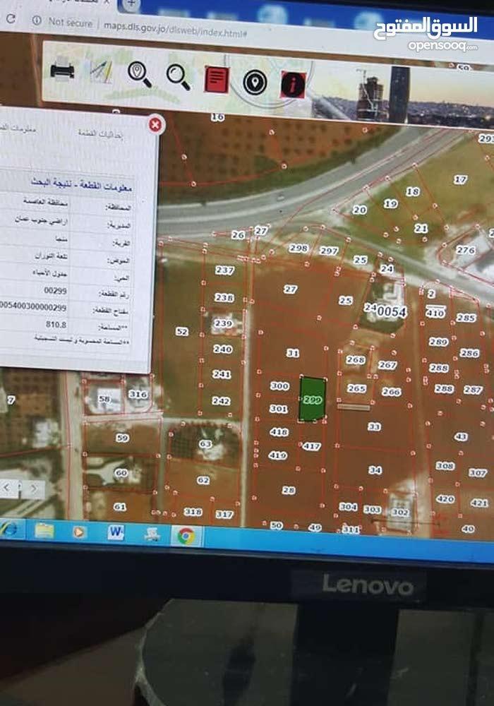 اراضي للبيع جنوب عمان في الجيزه و ام رمانه من المالك مباشره