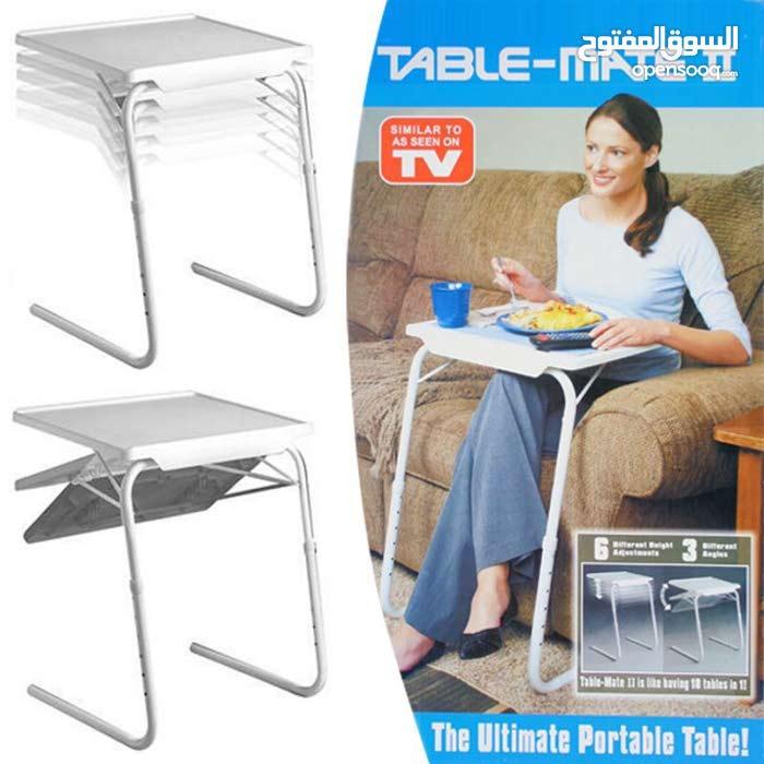 الطاولة العجيبة Table mate