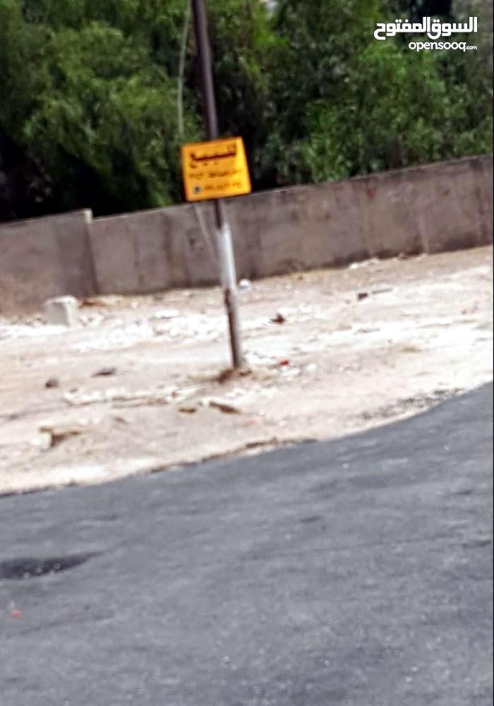 ارض للبيع 956 م2 اربد- الحي الشرقي