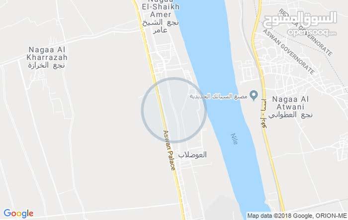 قطعة ارض زراعية قيراط ونصف بمركز إدفو محافظة أسوان