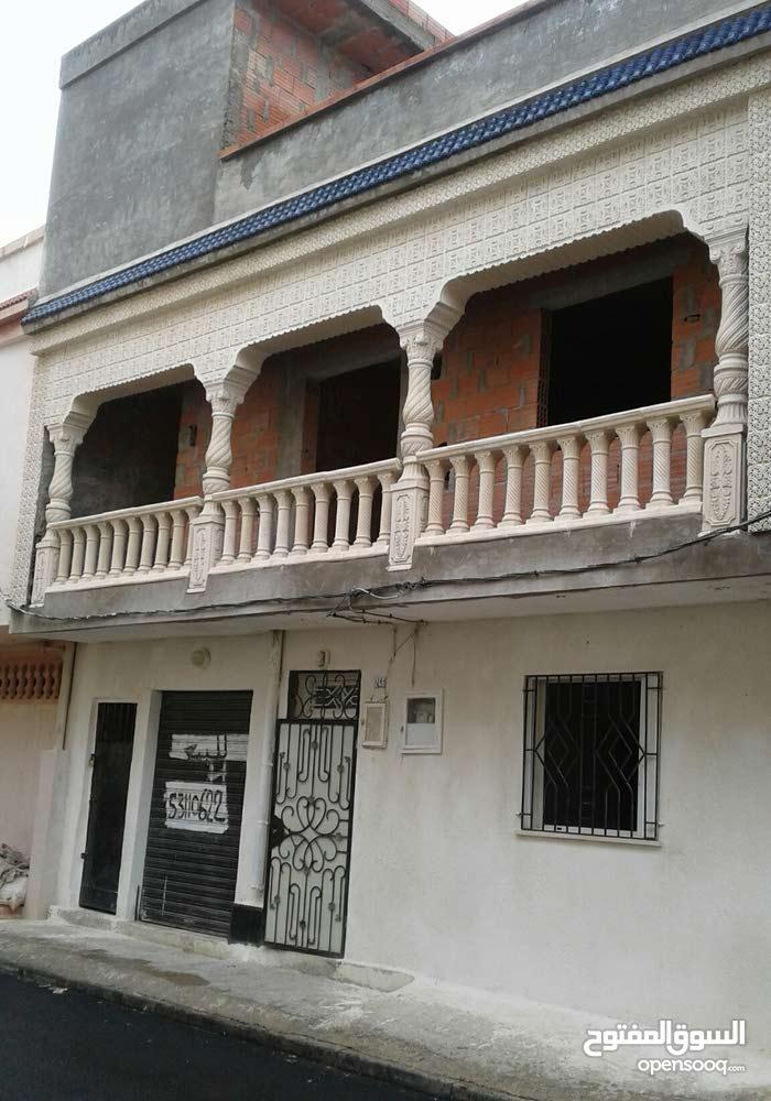 maison vendre cité zarouk mateur Bizerte
