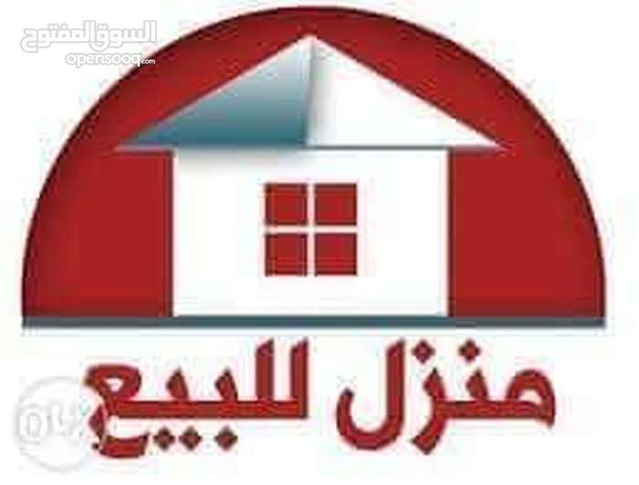 شقة للبيع في عين زارة بالقرب من 4 شوارع زويته