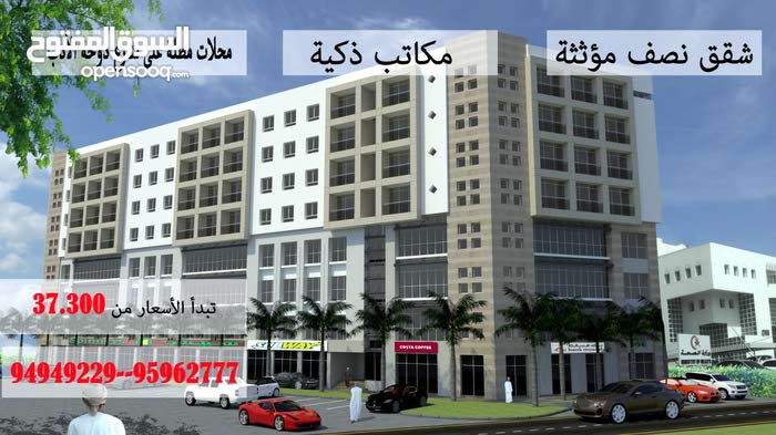 Best property you can find! Apartment for sale in All Muscat neighborhood