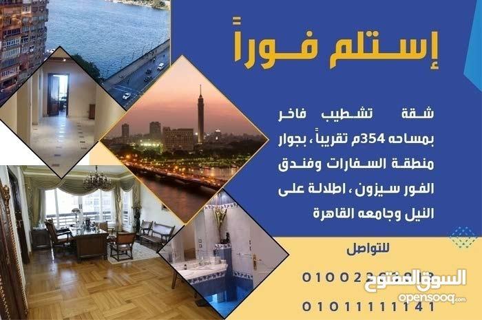 للبيع -شقة بفيو النيل على كوبري الجامعة