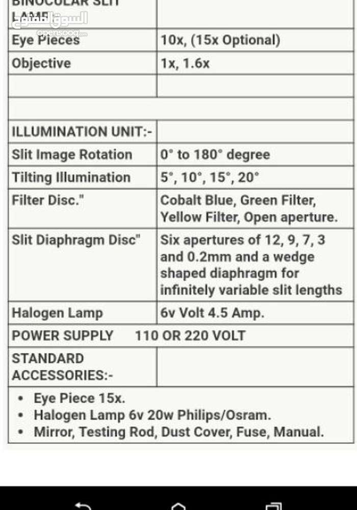 جهاز فحص نظر للعيون slit lamp طبي
