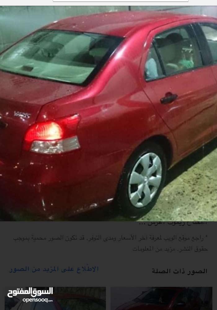 عمان تلاع العلي