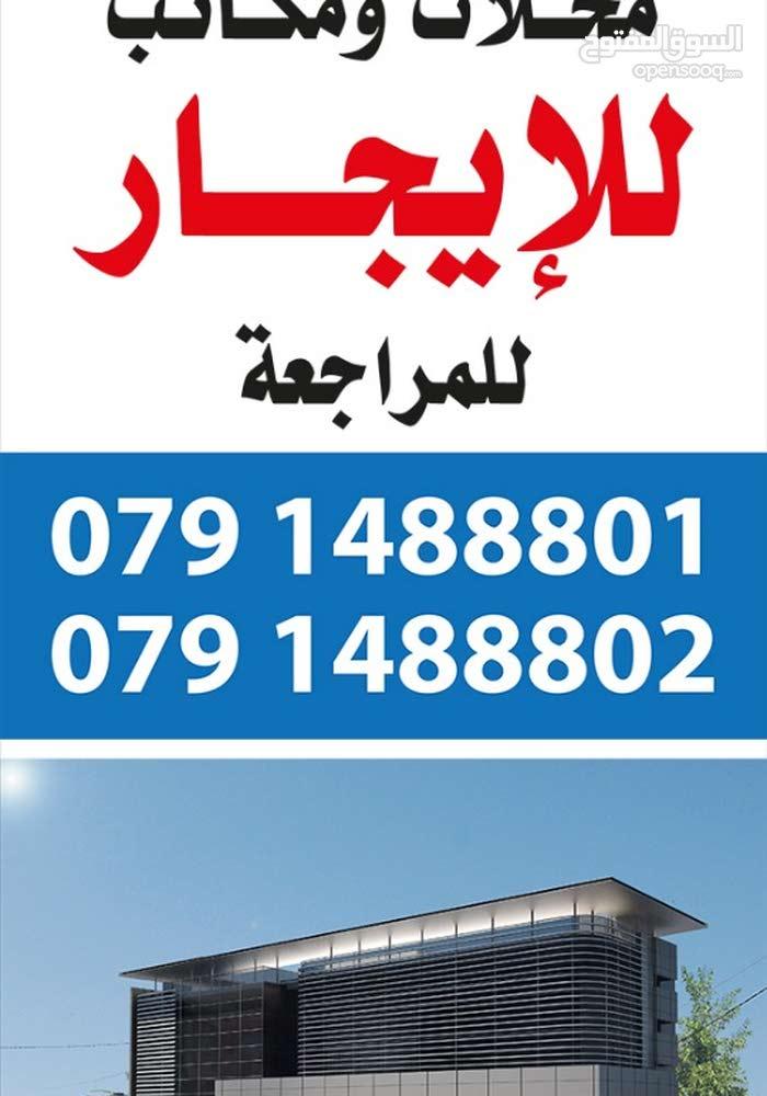 مكاتب للايجار بمساحة 128م2 ومكتب بمساحة 100م2