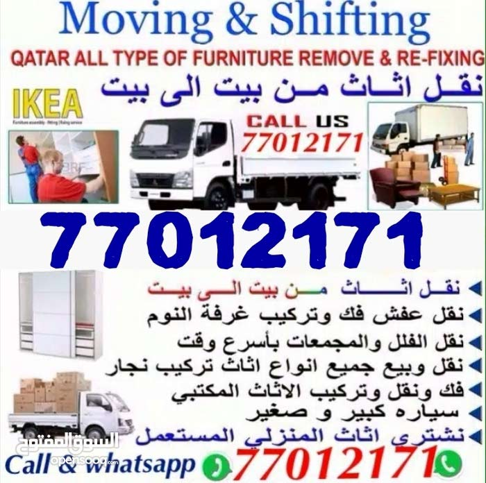 Households items packing shifting carpenter transport 77012171