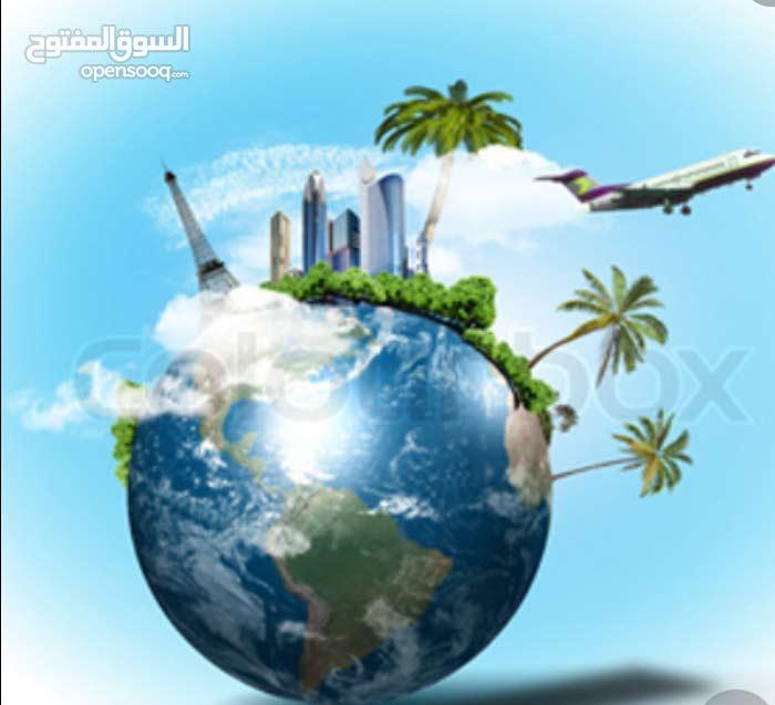 شركة جبل نور للسفر وسياحة