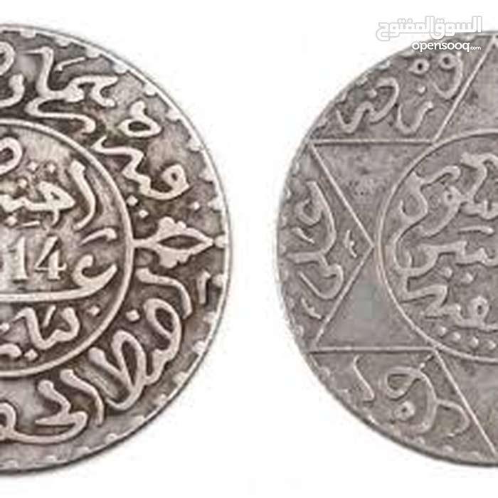 قطعة نقدية فضية ربع ريال حسني 1314