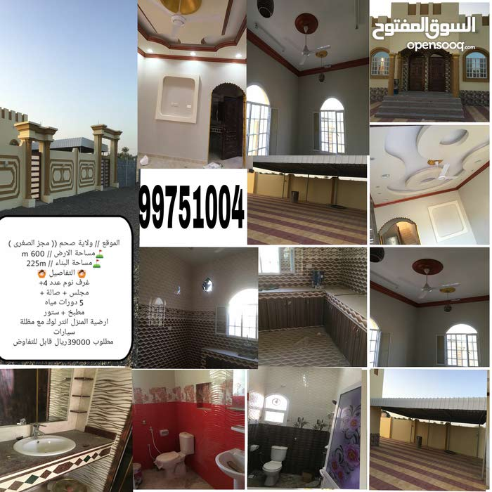 4 rooms Villa palace for sale in Saham