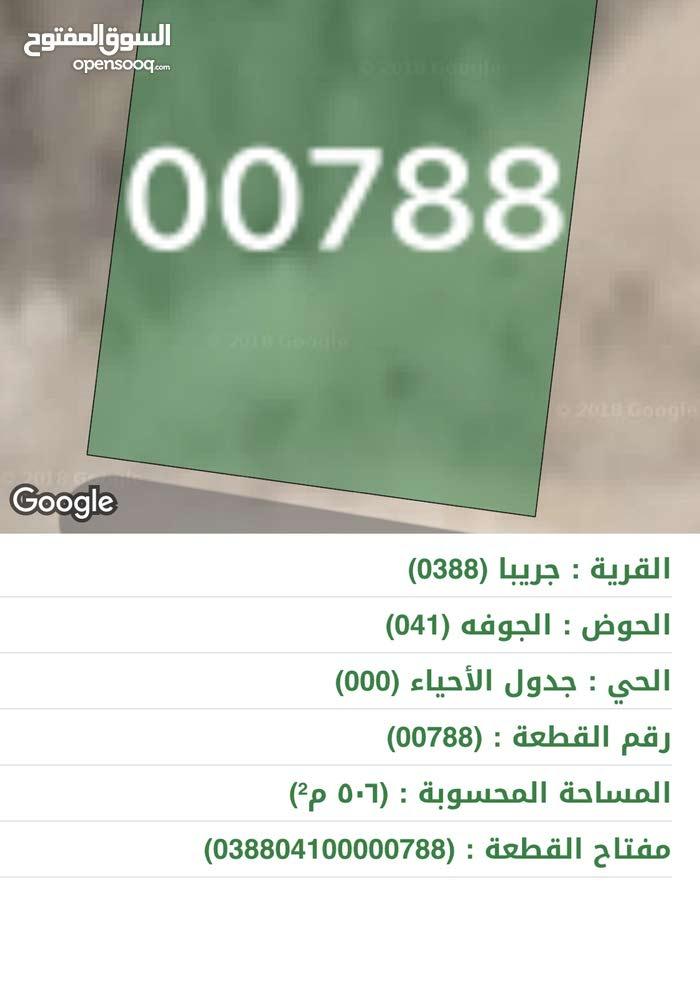 للبيع قطعة ارض مميزه في ضاحية المدينه  المنوره  حي المدينه الرياضيه جريبا 506متر