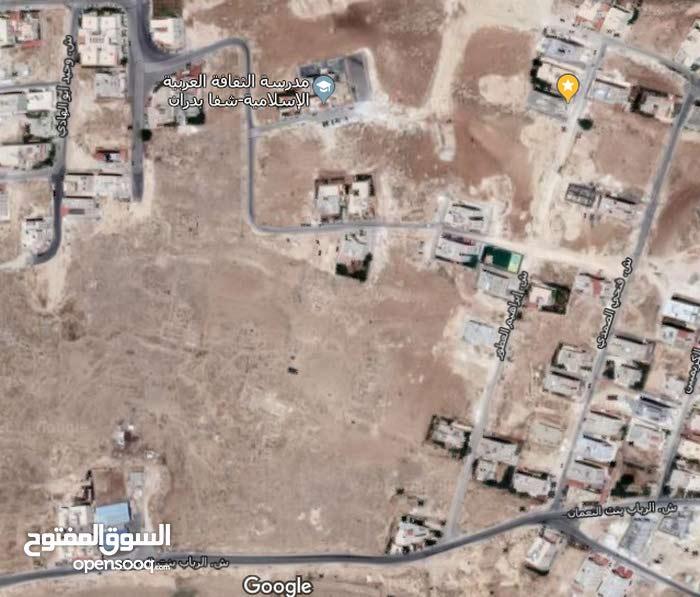 عمان - شفا بدران - شارع إبراهيم العطور - خلف مدرسة الثقافة العربية الإسلامية .