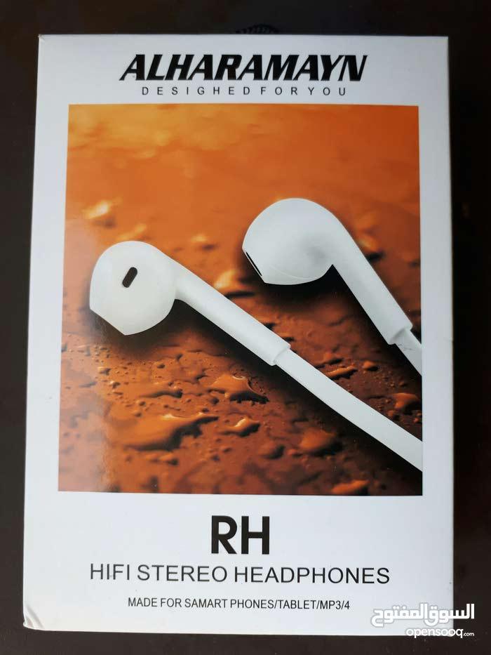 هاند فرى تحفه من rh