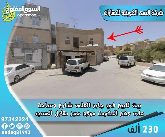 بيت للبيع في جابر العلي