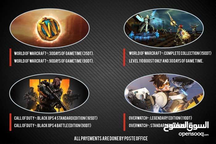 Battlenet games for sell